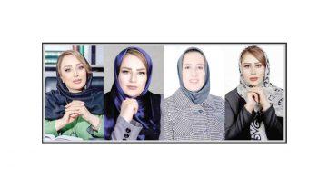 زنان تکنوکرات: حضور در حوزه عمومی